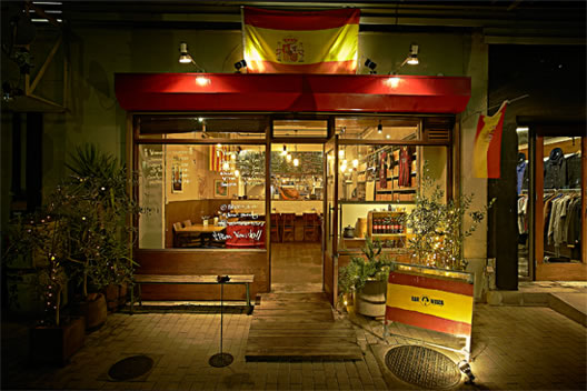 ビストロ13区店舗イメージ